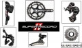 Campagnolo Super Record Ti Groupset 11 Speed