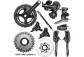 Campagnolo Record EPS Hydraulic Disc Groupset 11sp 2018
