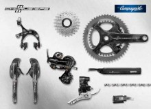Campagnolo EPS V2 Record Groupset